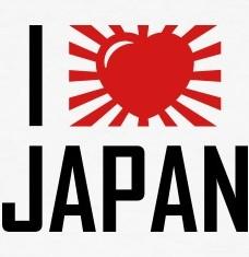 T-shirts I love Japan personnalisés