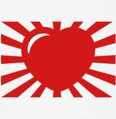 Design your Japanese flag heart t-shirts and accessories