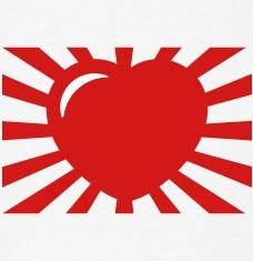 T-shirts Japanese flag heart personnalisés